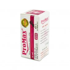 ProMax 200 10 ml vial - The Pharma
