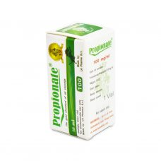 100 Propionate 10 ml vial - The Pharma